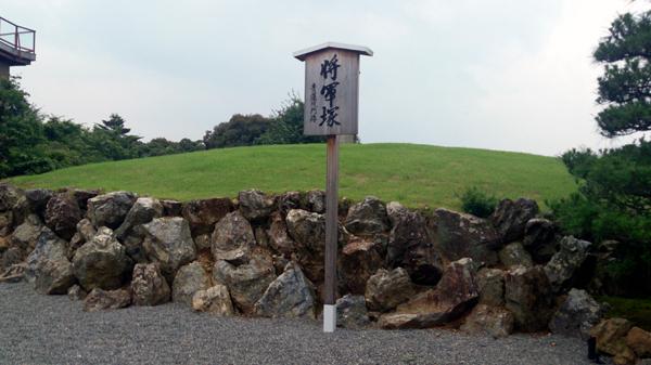 6-17将軍塚-4.a