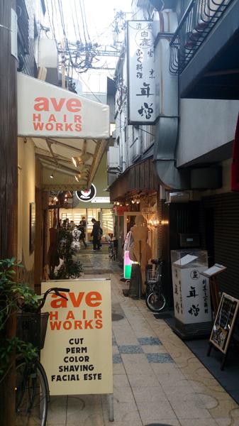 12-23御幸町蛸薬師店舗-6.a