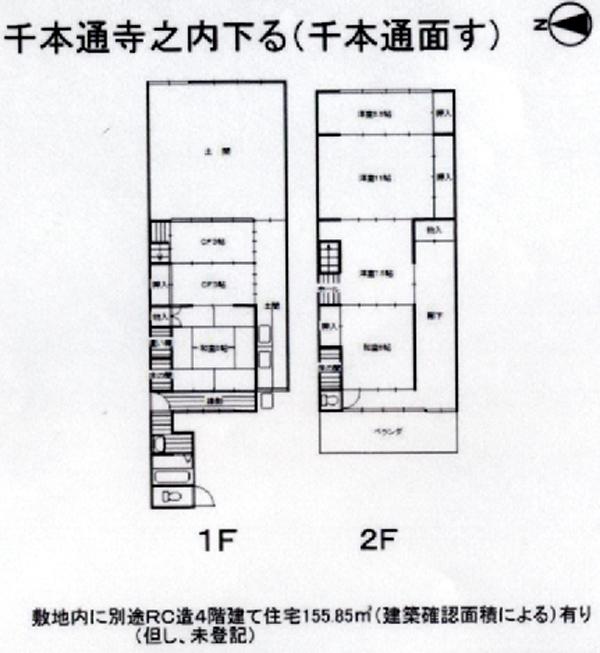 千本寺の内店舗-概要a