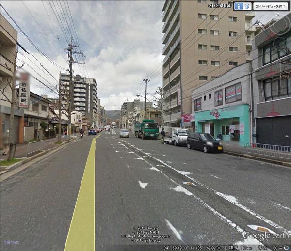 7-21山科駅周辺中古マンション‐3