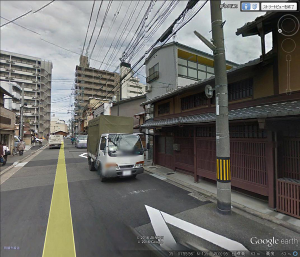 サニーハート西陣-2