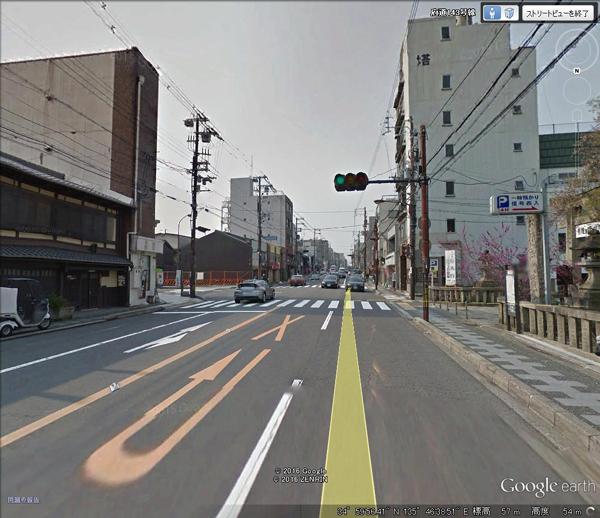 東山安井周辺売りビル-5g