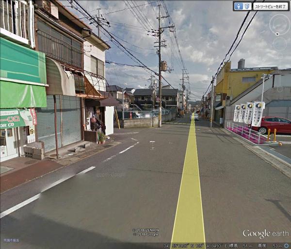 9-1北花山店舗-2