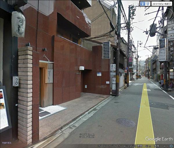 富永町収益ビル-8g