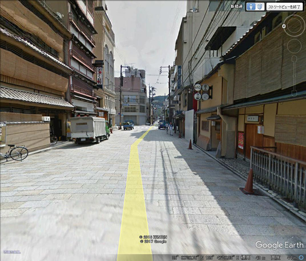 八尾平ビル-3g