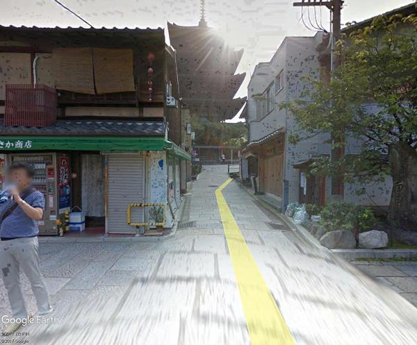 八坂ノ塔店舗-1