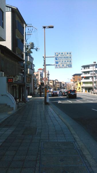 神宮道三条売り地-5a