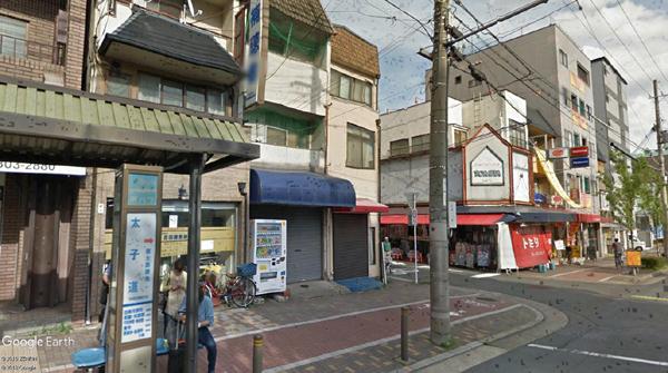 円町駅周辺売り地-3g