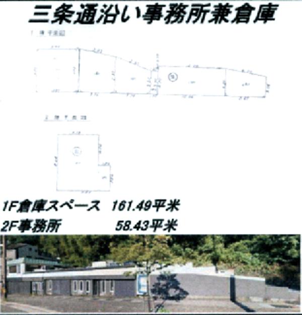 5-18日ノ岡倉庫-概要a