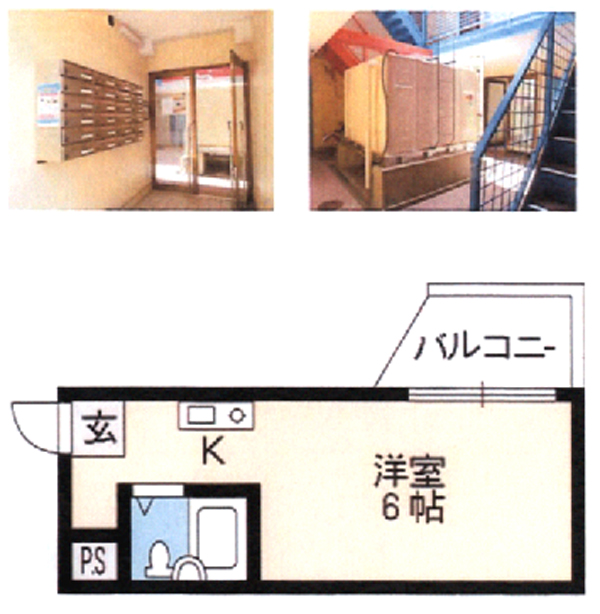 山科沢町収益-概要abc