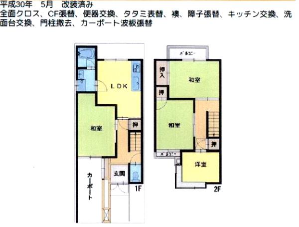 東野中古住宅-概要a