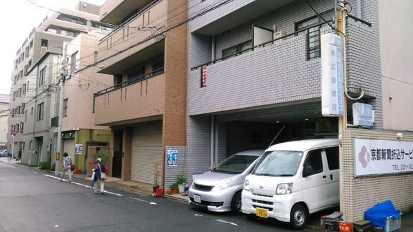 2018-09-14 三本木売りビル-4a