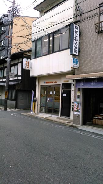 三吉町収益-2a