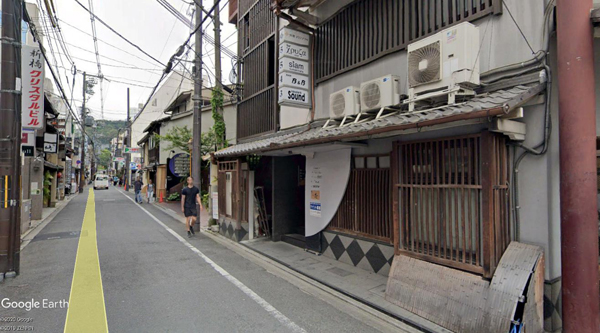 八百井ビル-2