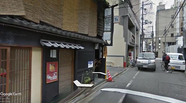 清本町-3