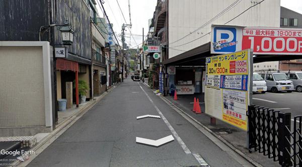 橋本町店舗-1