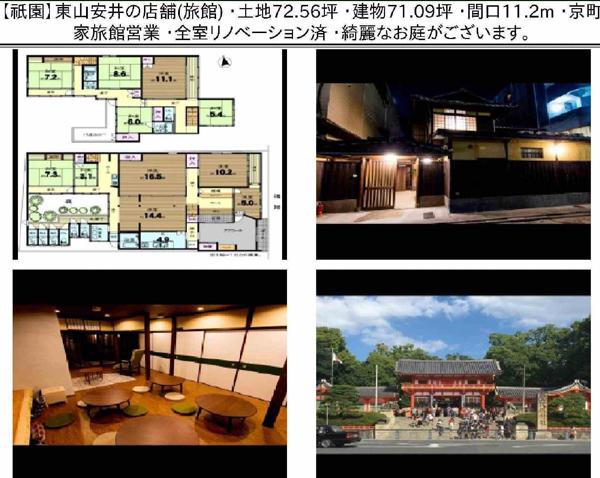 11-12毘沙門旅館-3