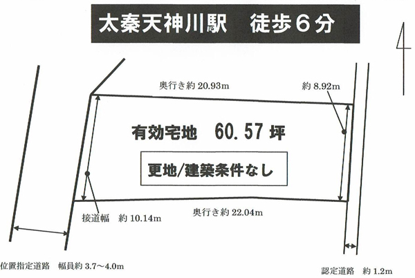 太秦安井土地-3